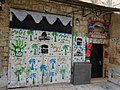 Graffiti at Chain gate street (Jerusalem 2018).jpg