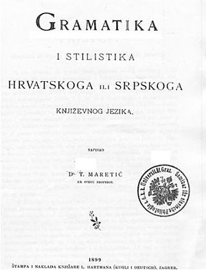 Serbo-Croatian - Tomislav Maretić's 1899 Grammar of Croatian or Serbian.