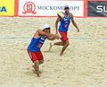 Grand Slam Moscow 2011, Set 3 - 001.jpg