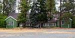 Grants Pass Supervisors Warehouse 2 - Grants Pass Oregon.jpg