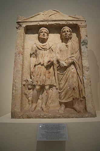 Brother - Grave stele of brothers Eukarpos and Philoxenos of Miletus 2nd c. A.D.