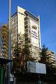 Greenpeace demonstrating on a Syngenta building in Basel 3554.jpg