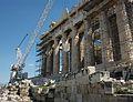 Grua per a la restauració del Partenó.JPG