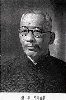Gu Deng