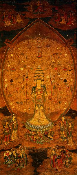 File:GuanYin of a Thousand Arms and Eyes.jpg
