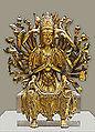Guanyin (musée d'art asiatique de Dahlem, Berlin) (12575999614).jpg