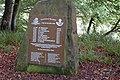 Guyzance Tragedy Memorial - geograph.org.uk - 748223.jpg