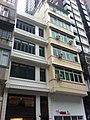 HK 上環 Sheung Wan 士丹頓街 64 Staunton Street facade Jan-2012.jpg