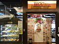 HK 上環 Sheung Wan 新紀元廣場 Grand Millennium Plaza shop UCC Coffee Cafe Ferie restaurant Jun-2012.JPG