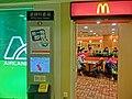 HK 北角 North Point 和富中心 Provident Centre 和富薈 Provident Square MTR Fare Saver terminal n McDonalds restaruant Mar-2013.JPG