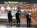 HK 堅尼地城站 MTR Kennedy Town Station shop La Boheme Bakery by Aeon name sign August 2018 SSG.jpg