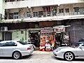 HK 大坑 Tai Hang sidewalk carpark n shop service for taxi alternative Sunday morning July 2019 SSG 08.jpg