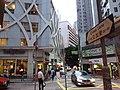 HK 灣仔 Wan Chai 交加里 Cross Lane sign Wood Road evening August 2019 SSG 05.jpg