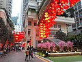 HK 灣仔 Wan Chai 囍歡里 Lee Tung Avenue shop n red lanterns March 2020 SS2 22.jpg