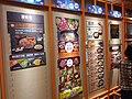 HK 西灣河 Sai Wan Ho night 興東邨 Hing Tung Estate Shopping Centre shop 大快活快餐店 Fairwood Restaurant food menu dinner July 2019 SSG 02.jpg