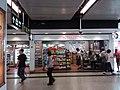 HK 觀塘站 Kwun Tong MTR Station August 2018 SSG 11.jpg
