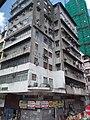 HK Bus 101 view 九龍城區 Kln City 漆咸道北 Chatham Road North 馬頭圍道 Ma Tau Wai Road August 2018 SSG 06.jpg
