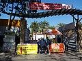HK CWB 銅鑼灣 Causeway Bay 維多利亞公園 Victoria Park 香港工展會 HKBPE signs December 2019 SSG 01.jpg