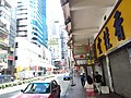 HK CWB 銅鑼灣 Causeway Bay 駱克道 Lockhart Road June 2019 SSG 05.jpg