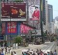 HK CWB Hennessy Road n Yee Wo Street 麥玲玲 2009 s a.jpg