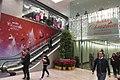 HK Central 萬宜大廈 Man Yee Plaza escalators Merry Christmas sign n Happy New Year November 2017 IX1.jpg