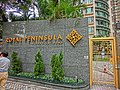 HK Hung Hom South 紅磡 Hung Lai Road 8 紅荔道 Royal Peninsula name sign Mar-2013.JPG