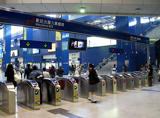 "Paid area - ""Your attention please: eating or drinking is not allowed in trains or in the paid areas of stations."" (seen here behind a row of ticket gates at Tai Wai Station of Hong Kong MTR)"