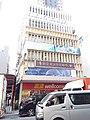 HK Kln City 九龍城 Kowloon City 獅子石道 Lion Rock Road January 2021 SSG 77.jpg