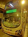HK Queensway 金鐘地鐵站(東)巴士總站 Admiralty MTR Station (East) Bus Terminus Oct-2013 KMBus 680 head.JPG