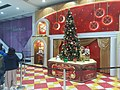 HK SSP 長沙灣道 833 Cheung Sha Wan Road 長沙灣廣場 Cheung Sha Wan Plaza mall Xmas tree decoration December 2019 SS2.jpg
