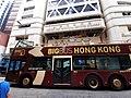 HK SWCC 上環市政大廈 Sheung Wan Municipal Services Building facade Big Bus Hong Kong Sunday morning October 2019 SS2 02.jpg