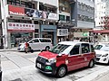 HK SYP 西營盤 Sai Ying Pun 皇后大道西 Queen's Road West red taxi building HKFTU office October 2020 SS2.jpg