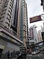 HK SYP 西環 Sai Ying Pun 正街 Centre Street shop Bank of China February 2020 SS2 02.jpg