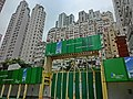 HK Sai Ying Pun 3rd Street Yu Lok Lane construction site April 2013.JPG