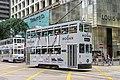 HK Tramways 118 at Pedder Street (20181013162735).jpg