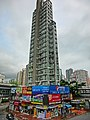 HK Tsuen Wan 西樓角路 100 Sai Lau Kok Road 昌樂大廈 Cheong Lok Mansion facade May-2013.JPG