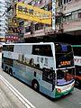 HK Wan Chai 軒尼詩道 Hennessy Road CityBus 601 ads 藍塘傲 Alto Residences Nov 2016 LNV2.jpg