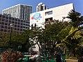 HK YMT 油麻地 Shanghai Street Market Street Playground 上海街遊樂場 view Prosperous n Henry G Leong Community Centre trees Jan-2014.JPG