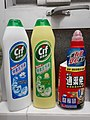 HK household cleaners CIF brand June 2020 SS2.jpg