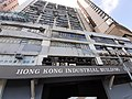 HK tram view 石塘咀 Shek Tong Tsui 德輔道西 Des Voeux Road West Hong Kong Industrial Building October 2019 SS2 28.jpg