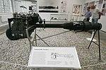 HWK 109-509 A (cropped).jpg