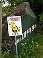 Habu Caution Sign.jpg