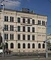 Handelsakademie I der Wiener Kaufmannschaft (50410) IMG 9105.jpg
