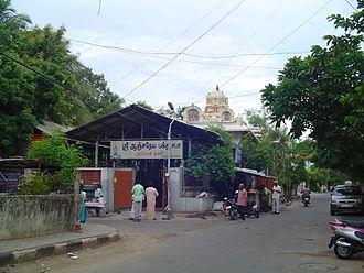Ashok Nagar, Chennai - Hanumanthavanam