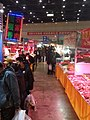 Happy Spring Festival of Chinese New Year in Dalian (1st Round Photography) - Spring Festival Market Indoor.jpg