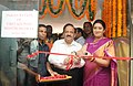 "Harsh Vardhan along with the Union Minister for Human Resource Development, Smt. Smriti Zubin Irani inaugurating the ""First Aid Post"", at Shastri Bhawan, in New Delhi on July 02, 2014.jpg"