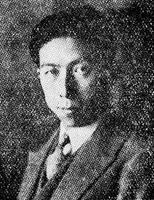 Kunihiko Hashimoto