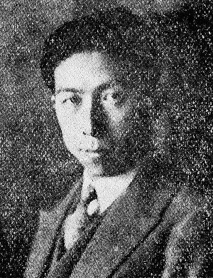 Kunihiko Hashimoto - Image: Hashimoto Qunihico