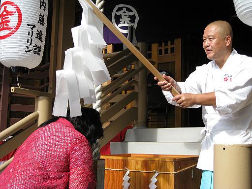 Hatsumode - Arashi