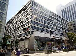 Headquarters of MITSUBISHI MOTORS CORPORATION.JPG